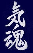 香大弓道部(非公式)