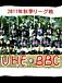 UHE(人間環境大学)BASEBALL CLUB