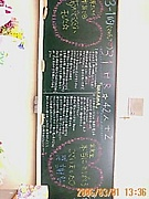 池田高校H18卒業31HR☆