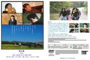 島根大学☆国語研究室