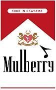 Mulberry@岡山