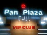 パナプラザ富士店VIP