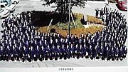 川越西中学校 平成6年卒業生