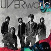 恋いしくて【UVERworld】