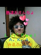 LIL'FEEL a.k.a みるふぃ〜ゆ