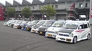 車好き〜f〜