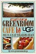 GREENROOM CAFE by UGG