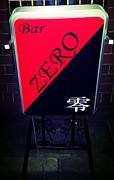 身体改造&Rock BAR  -ze零ro-