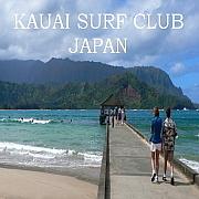 KAUAI SURF CLUB JP