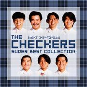 チェッカーズ(THE CHECKERS )