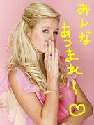★☆NH2003年卒☆★