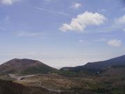 福島県 山開きの友。