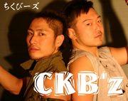CKB'z *ちくびーズ*