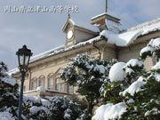 津山高校理数科2004卒