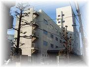 都立豊島看護専門学校