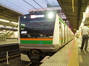 E233-3000