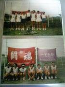 駒沢学園女子ソフトテニス部