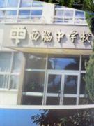 2000年卒★西脇chu3年5組☆