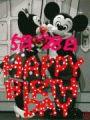 1986年5月28日生まれA型