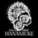 ■HANAMUKE M/K/A■