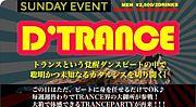 D'Trance@CLUB DIANA