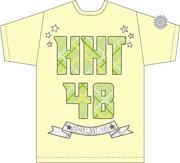 HKT48ひまわり組 千秋楽初日祝い