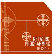 ネットワークプログラミング