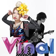 Vinal (ヴァイナル)