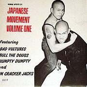 JAPANESE MOVEMENT