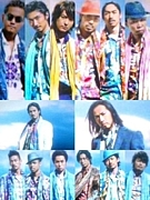 We love EXILE!