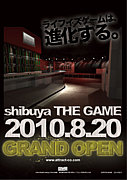shibuya THE GAME