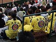 広島虎組の会
