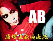 AB�������������