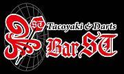 Tacoyaki&Darts Bar ST