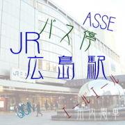JR広島駅ユーザー