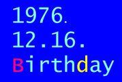 1976年12月16日生まれの会。