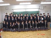 平成19年卒業 水城高校10組