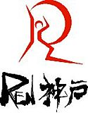 REN神戸