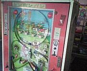 謎の10円ゲーム『ピンポンパン』