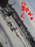 栗駒中学校