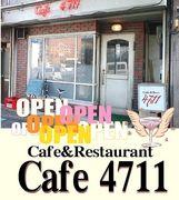 cafe4711