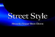 静岡ストリートサッカーSSSD