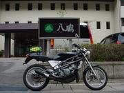 国際観光旅館 ホテル八鵬