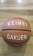 啓明学園バスケットボール部