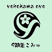 横浜桜陽 9期生
