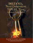 TOEFL 情報局