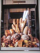 *モンタボーのパン*ジャスコ旭店