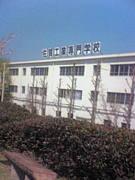 佐賀工業専門学校