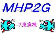 MHP2G 7東病棟 埼玉栗橋線沿い