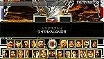 ボクサーズロード2 対戦控室